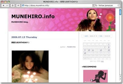 Munehiro Blog