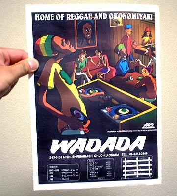 Murasaki Martin Wadada