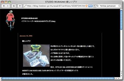 Murasaki Mjr Mixitape 9