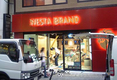 Nesta Brand 1