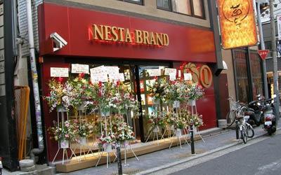 Nesta Osaka 1St Anniversary