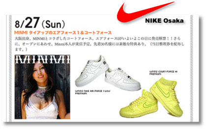 Nike Minmi Air Force