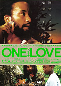 One Love Jamaica Movie