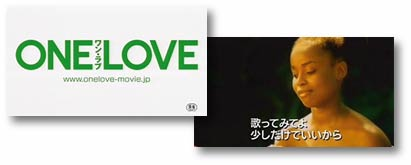 One Love Movie 1