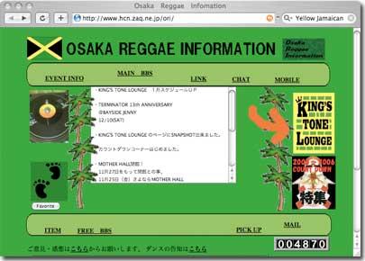Osaka Reggae Information