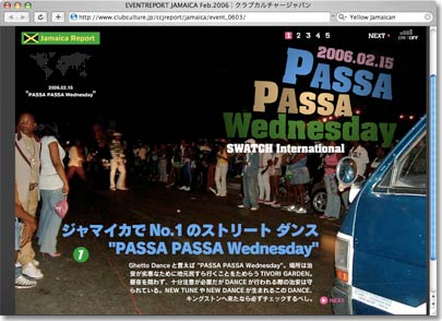 Passa Passa Wednesday