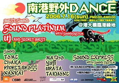 Platinum 060716 Nanko