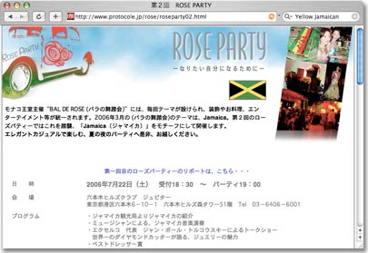 Protocole Rose Party