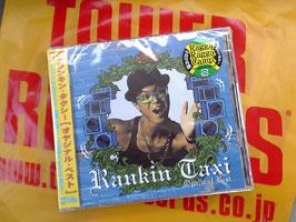 Rankin Taxi Oyajinal Best-1