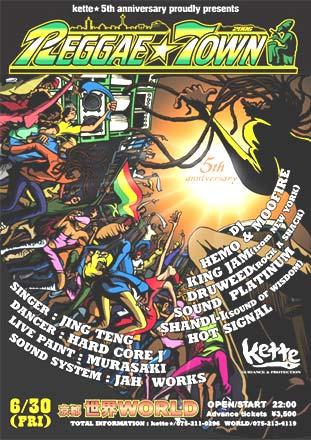 Reggae Town Kette 2006