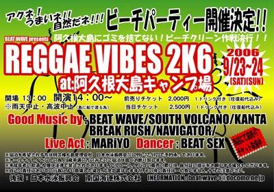 Reggae Vibes 2K6 Akune Camp