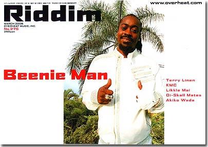 Riddim 275 Beenie Man