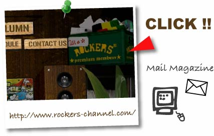 Rocker Channel Mail