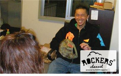 Rockers Channel Murasaki