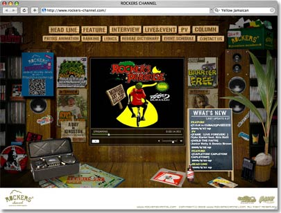 Rockers Channel Web Site