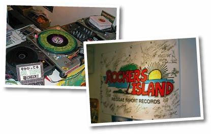 Rockers Island 2