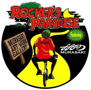 Rockers Paradice Murasaki