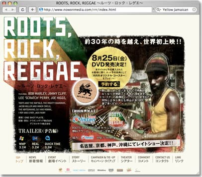 Roots Rock Reggae Web