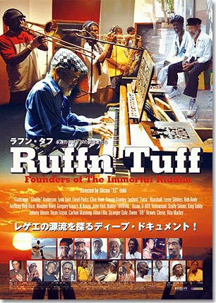 Ruffn Tuff Overheat Ec