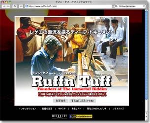 Ruffn Tuff Web Site