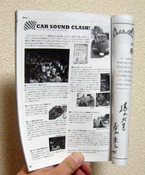 Strive Car Sound Clash