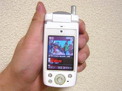 Studio Murasaki Mobile
