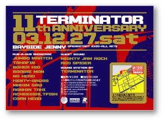 Terminator 11Th-1