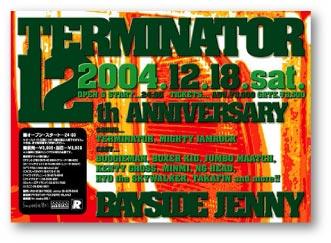 Terminator 12Th-1