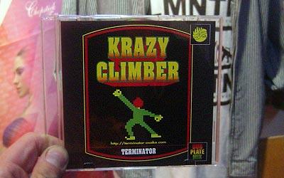 Terminator Krazy Climber