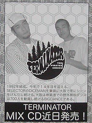 Terminator Mix Cd