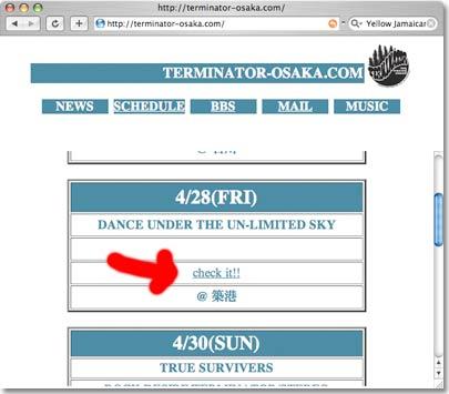Terminator Osaka 060428