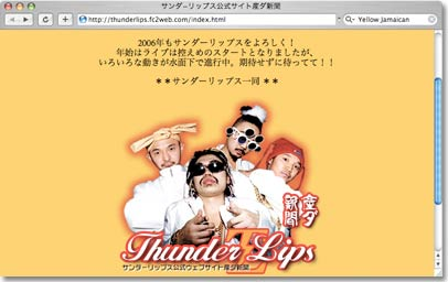 Thunder Lips Web Site