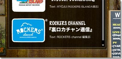 Ura Rockers Channel