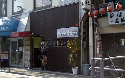 Venrich Poco Store