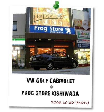 Vw Golf Cabrio Frog Store-1