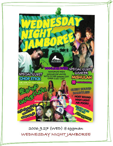 Wednesday Night Jamboree 1