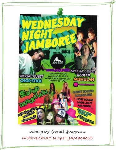 Wednesday Night Jamboree 1