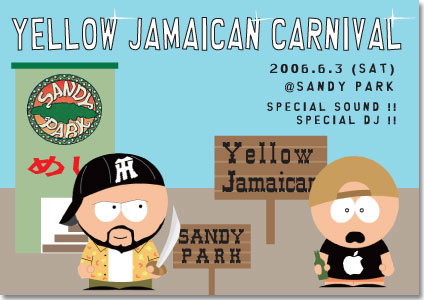 Yellow Jamaican Carnival