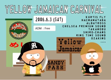 Yellow Jamaican Carnival 06-2