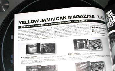Yellow Jamaican Magazine