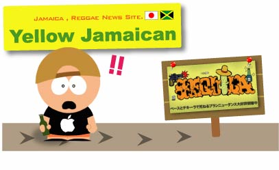 Yellowjamaican Meets Tequil