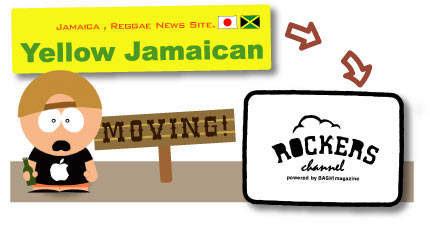 Yellowjamaican Rockers Chan-1