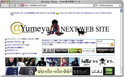 Yumeya Next Web Site