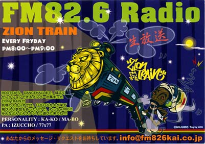Zion Train Fm 826 1