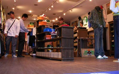 Zum Mag 6 Frog Store 1
