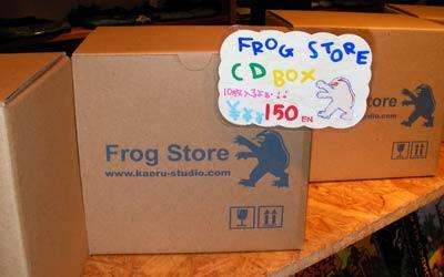 Zum Mag 6 Frog Store 2