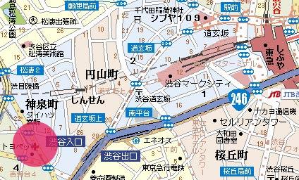Kitano Home Tokyo