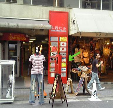 Nakanishi Bldg