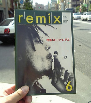 Remix Magazine-1